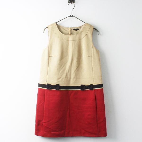 TO BE CHIC トゥービーシック バイカラー 切替 ウエストリボン ノースリーブ ワンピース 40/ベージュ レッド ドレス【2400011461117】