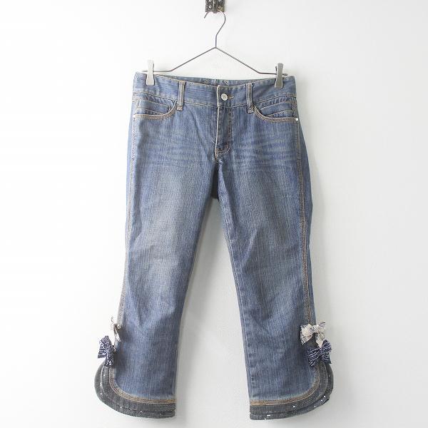 TO BE CHIC トゥービーシック 裾 スパンコール ダブルリボン デニム パンツ 40/ブルー ボトムス ジーンズ 装飾【2400011461155】