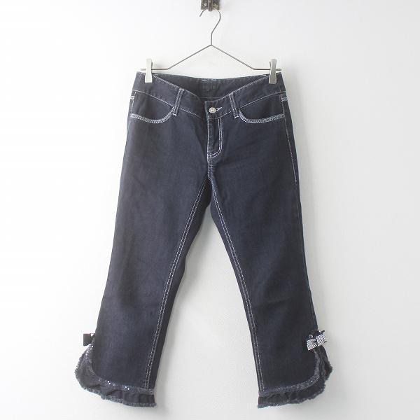 TO BE CHIC トゥービーシック 裾 スパンコール リボン デニム パンツ 40/ネイビー コン ボトムス ジーンズ 装飾【2400011461162】
