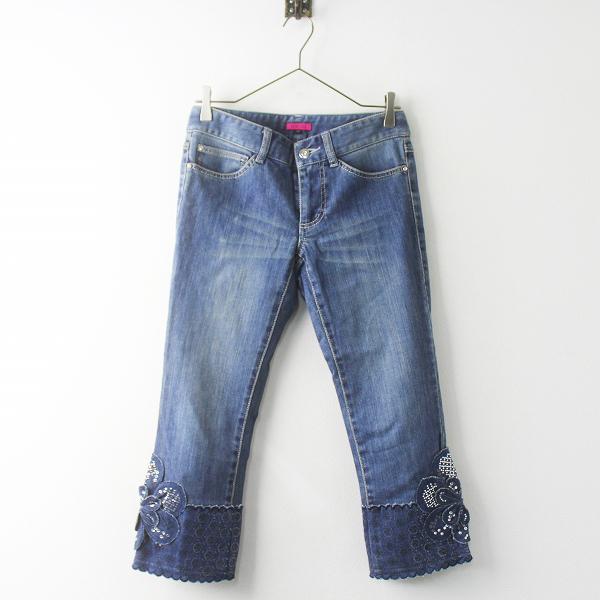 TO BE CHIC トゥービーシック 裾 スパンコール フラワー デニム パンツ 40/ブルー ボトムス ジーンズ 装飾【2400011461179】