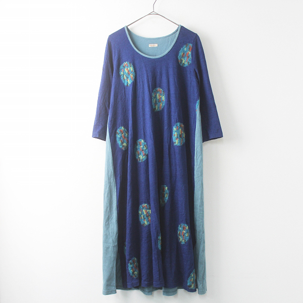 KAPITAL キャピタル ZUNI ボーダー 天竺 オリーブ ワンピース S/ブルー ロング インディゴ 刺繍【2400011461414】