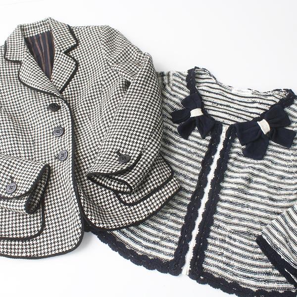 Lois CRAYON ロイスクレヨン ジャケット 2点セット M/まとめ売り ブラック 千鳥格子 リボン【2400011463463】