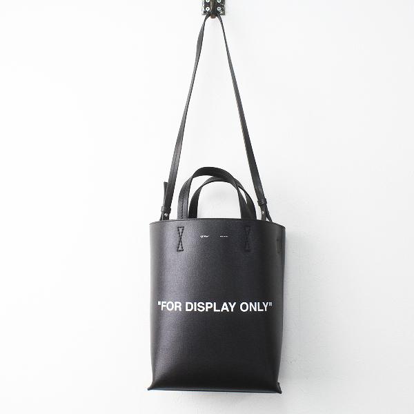 美品 2018SS 春夏 Off-White オフホワイト For Display Only トートバッグ イーストランド流通国内正規品/ブラック【2400011463630】