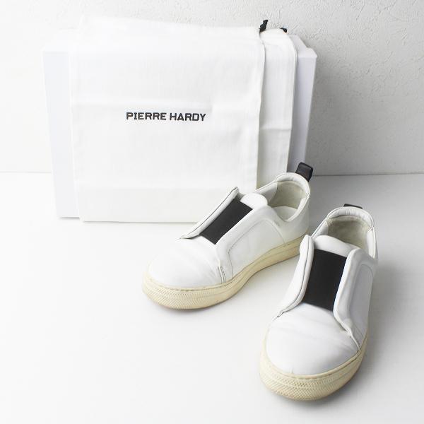 PIERRE HARDY ピエールアルディ レザー スリッポン スニーカー 36/ホワイト シューズ 靴【2400011463654】