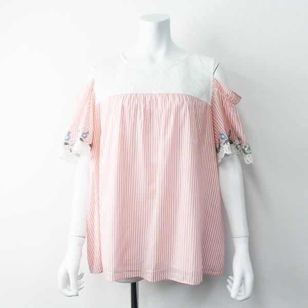 美品 大きいサイズ Rose Tiara ローズティアラ フラワー刺繍入り オープンショルダー ストライプ ブラウス 46/トップス【2400011463685】