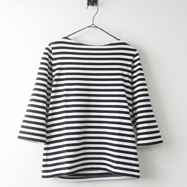 marimekko マリメッコ ボーダー ボートネック 7分袖 Tシャツ S/ブラック×ホワイト カットソー プルオーバー【2400011465610】