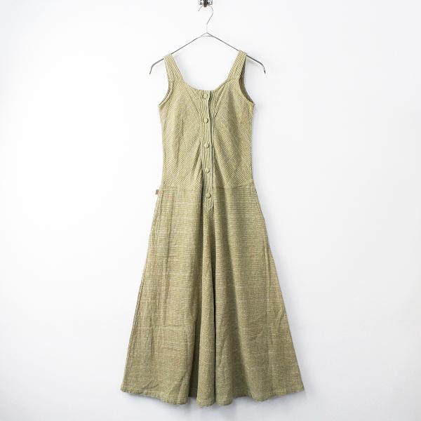 USAATO うさと 手織り 天然草木染め ノースリーブ ワンピース/カーキ フレア ドレス【2400011465719】