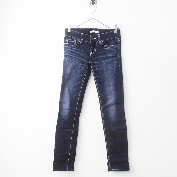 MOUSSY マウジー 0108SC12-1120 NYLON fit Straight Slim スキニー デニム パンツ 25/ネイビー ボトムス【2400011465825】