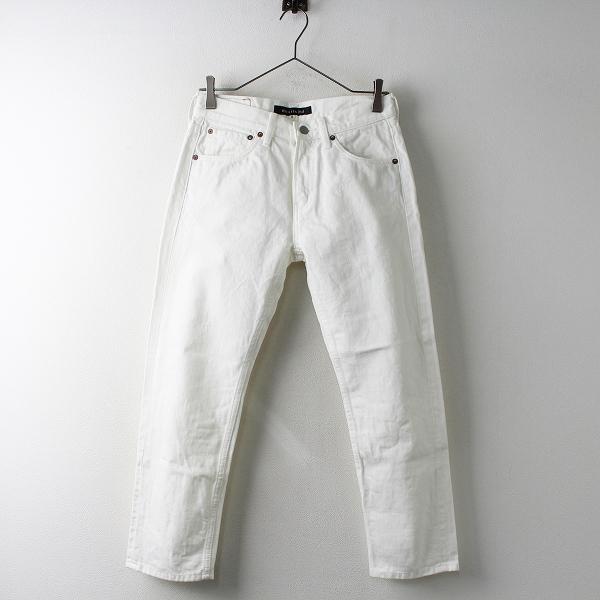 mizuiro ind ミズイロインド ホワイト デニム パンツ 0/ホワイト ボトムス ジーンズ ジーパン【2400011466129】