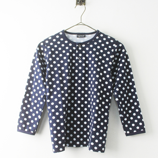 marimekko マリメッコ ドット ヘンリーネック Tシャツ キッズサイズ/ネイビー トップス 水玉 長袖【2400011466822】