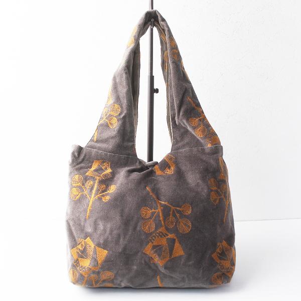 marble SUD マーブルシュッド ROSE GARDEN 刺繍 ハンドバッグ/ブラウン トート ローズガーデン【2400011467379】