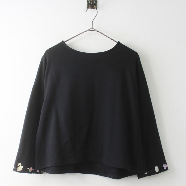 franche lippee black フランシュリッペ ブラック 袖刺繍 ボートネック ドロップショルダー カットソー M/ブラック【2400011468642】