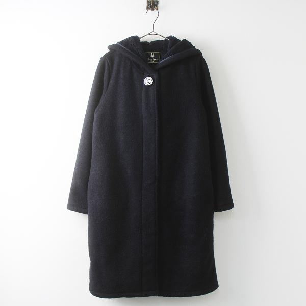 franche lippee black フランシュリッペ ブラック 裏ボア フーデッド シャギー コート M/ダークネイビー アウター【2400011468659】
