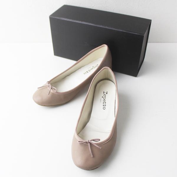repetto レペット CAMILLE バレエ シューズ 39/ピンクベージュ 系 靴【2400011469397】