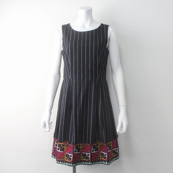 美品 Lois CRAYON ロイスクレヨン 裾刺繍 ストライプ ウール ノースリーブ ワンピース M/ネイビー【2400011469984】