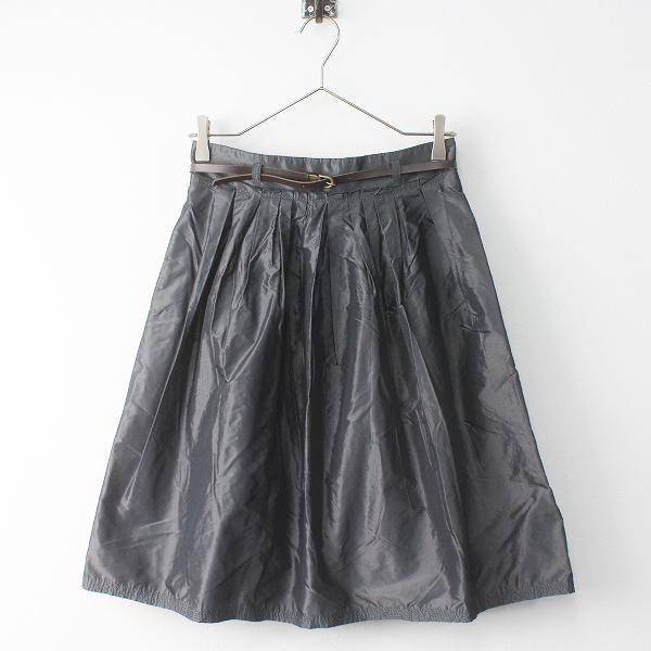 Lois CRAYON ロイスクレヨン ベルト付き ナイロン フレア スカート M/チャコールグレー系 ボトムス【2400011470034】