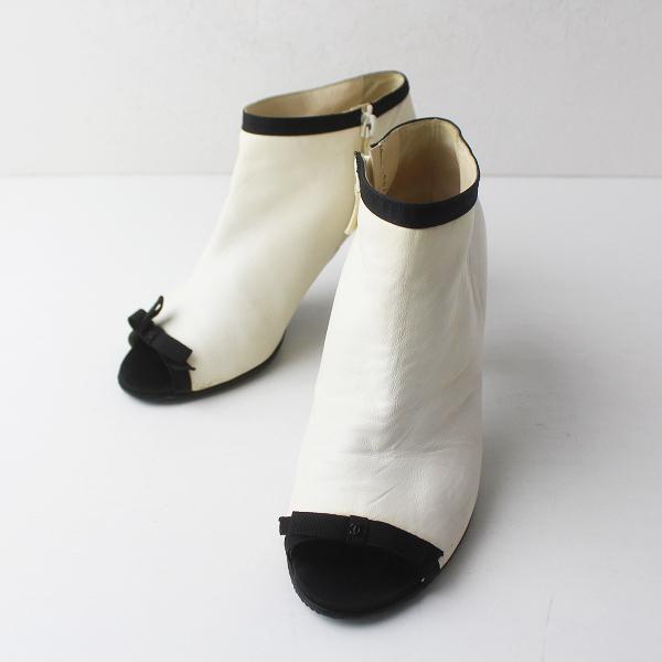 大きいサイズ CHANEL シャネル オープントゥ ブーティー 40/ホワイト シューズ 靴 ヒール【2400011470126】
