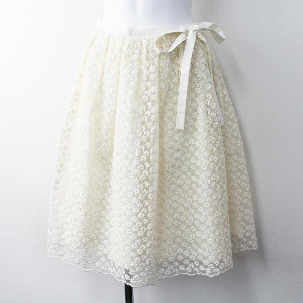 SB軽視遺品 Lois CRAYON ロイスクレヨン フラワー刺繍 オーガンジー チュール スカート M/アイボリー ボトムス【2400011470546】