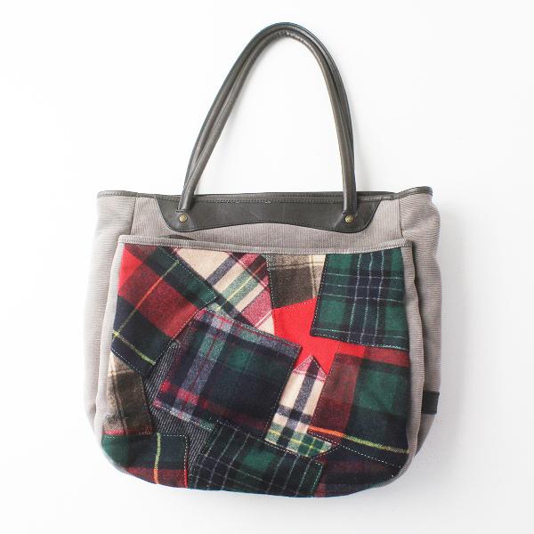 Dakota ダコタ コールテンシリーズ パッチワーク トートバッグ/グレー レッド グリーン 鞄 BAG【2400011471024】