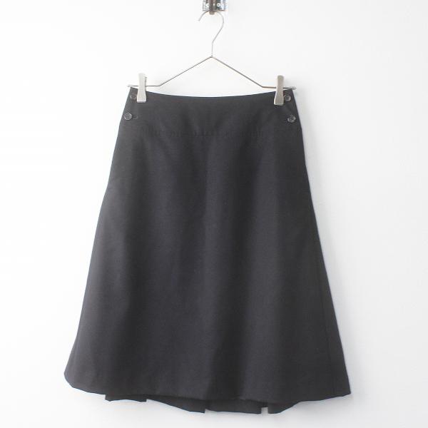 MARGARET HOWELL マーガレットハウエル バックプリーツ ウール フレア スカート 1/ネイビー ボタンフライ【2400011472366】