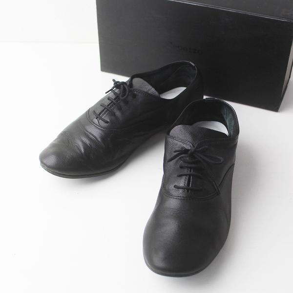 repetto レペット zizi レザー ダンス シューズ 40/ブラック 靴 レースアップ【2400011475794】