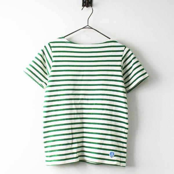 ORCIVAL オーチバル 半袖 ボーダー バスクシャツ 1/グリーン×ホワイト カットソ Tシャツ プルオーバー【2400011475824】