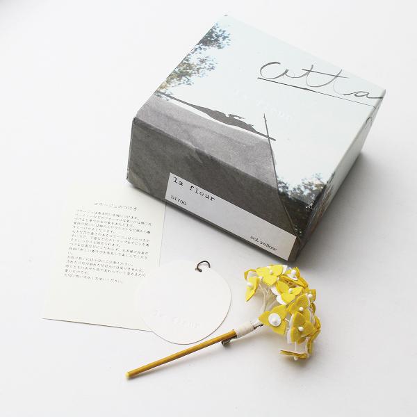 美品 定価1.4万 la fleur ラフルール フラワー モチーフ コサージュ /イエロー 小物【2400011476616】