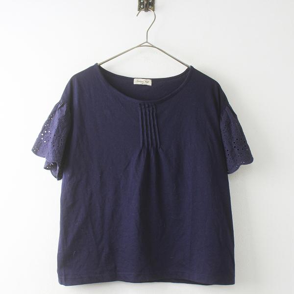 SM2 サマンサモスモス 袖スカラップ刺繍 ピンタック ブラウス F/ネイビー トップス 半袖 【2400011476777】