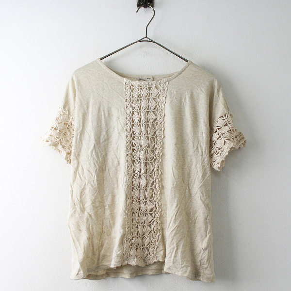 SM2 サマンサモスモス コットン リネン カギ針編み刺繍 カットソー F/ベージュ トップス 半袖【2400011476784】