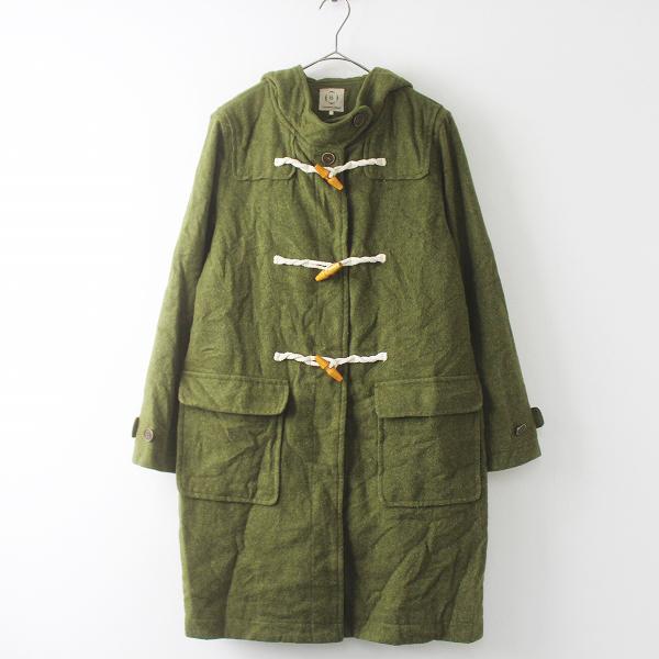 SM2 サマンサモスモス 3トグル ロング ダッフルコート L/グリーン アウター 上着 羽織り【2400011476982】