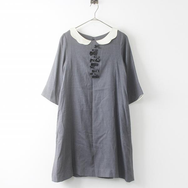 nesessaire ネセセア リボン装飾 フレア ワンピース F/グレー ラウンドカラー 七分袖 無地【2400011477484】