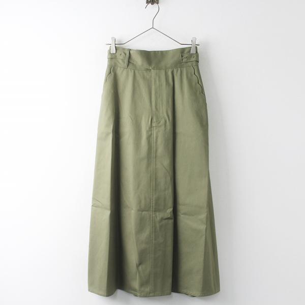 新品 2019SS nesessaire ネセセア Gurkha flare skirt グルカ フレア スカート 38/カーキ ボトムス スカラップ【2400011477545】
