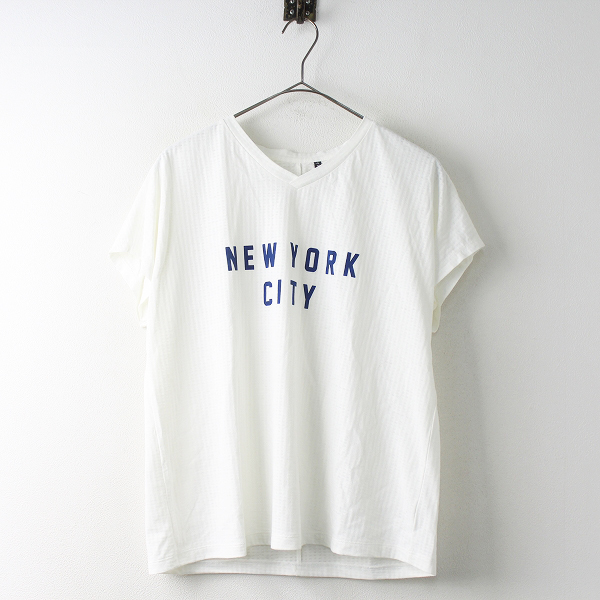 DANSKIN ダンスキン フレンチスリーブ カットソー XL/ホワイト プルオーバー Tシャツ ショートスリーブ【2400011477675】