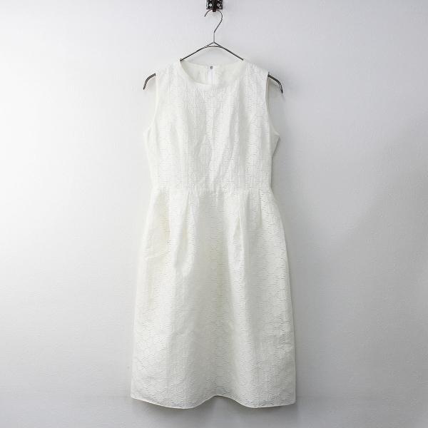 FOXEY フォクシー 36981 Dress White Flower Race ホワイト フラワー レース ワンピース 38///ホワイト 白 ドレス【2400011477743】