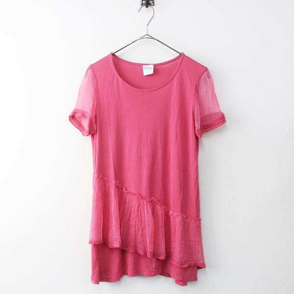 RED VALENTINO レッドヴァレンティノ ヨウリュウ 切替 Tシャツ///ピンク 半袖【2400011477804】