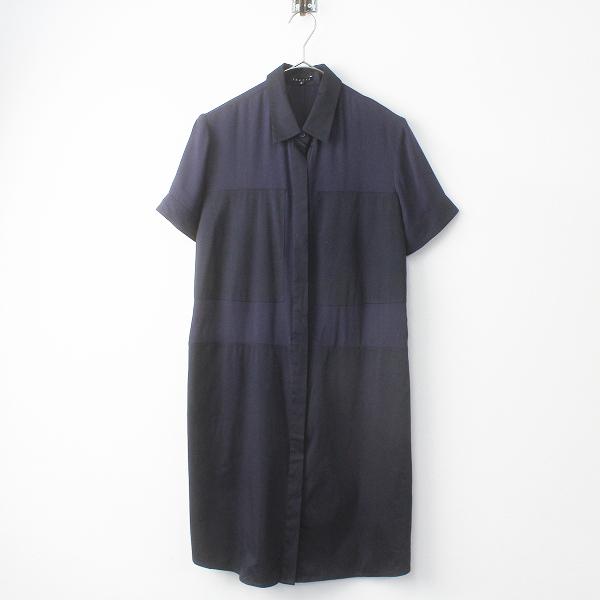theory セオリー バイカラー シャツ ワンピース 2/ネイビー チュニック フレア 半袖【2400011479037】