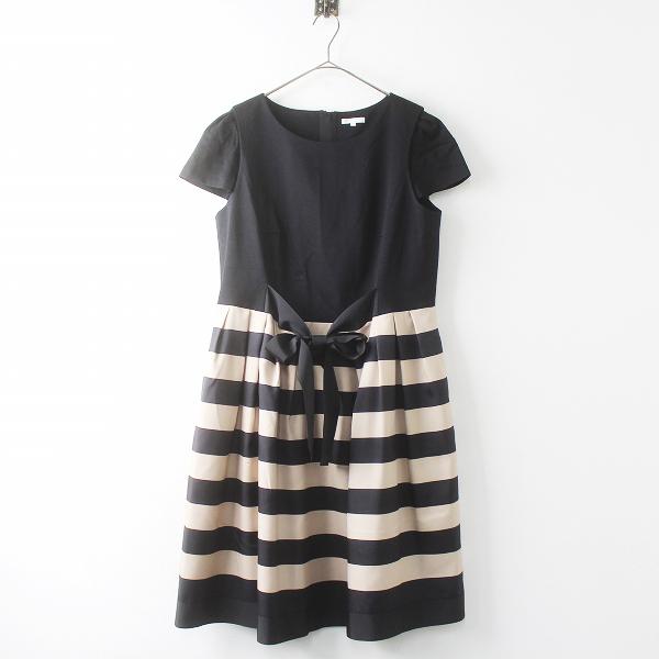 美品 大きいサイズ TO BE CHIC トゥービーシック ボーダー 切替 フレア ワンピース 44/ブラック 黒 ドレス【2400011479679】