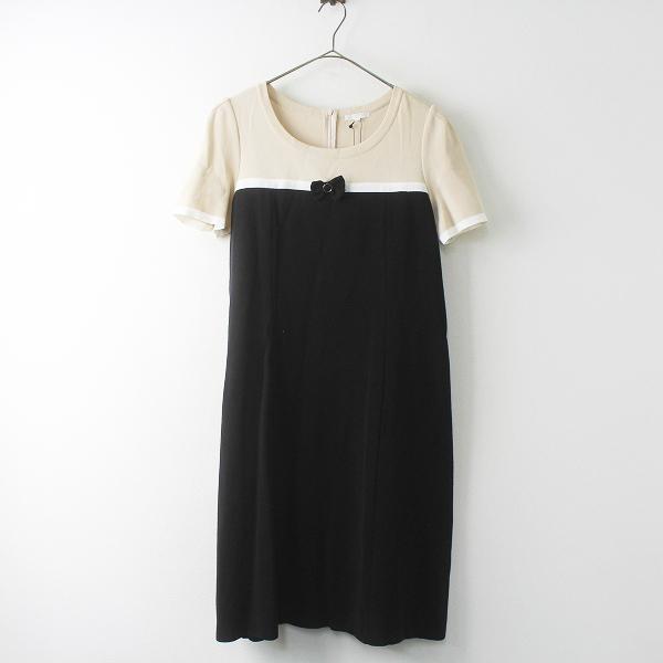 美品 大きいサイズ TO BE CHIC トゥービーシック フロントリボン 配色 ニット ワンピース 44/ブラック 黒 ドレス【2400011479716】
