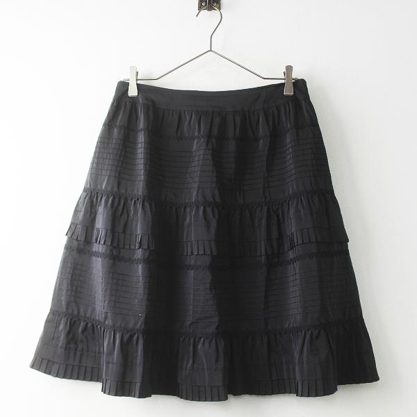 大きいサイズ TO BE CHIC トゥービーシック ナイロン ツイル タックフリル フレア スカート 44/クロ 黒 ボトムス 【2400011479761】