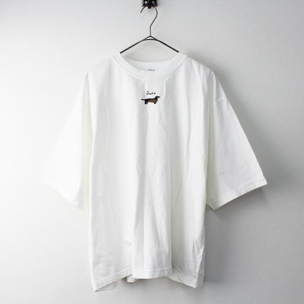 美品 PAR ICI パーリッシィ 2019AW ダックスフンド 刺繍 半袖 Tシャツ ビッグシルエット 5001CT019192 F/シロ トップス【2400011481757】-.