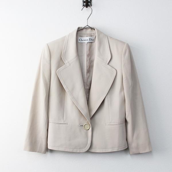 Christian Dior クリスチャンディオール 1ボタン ウール テーラード ジャケット ブレザー S///ベージュ トップス【2400011482051】