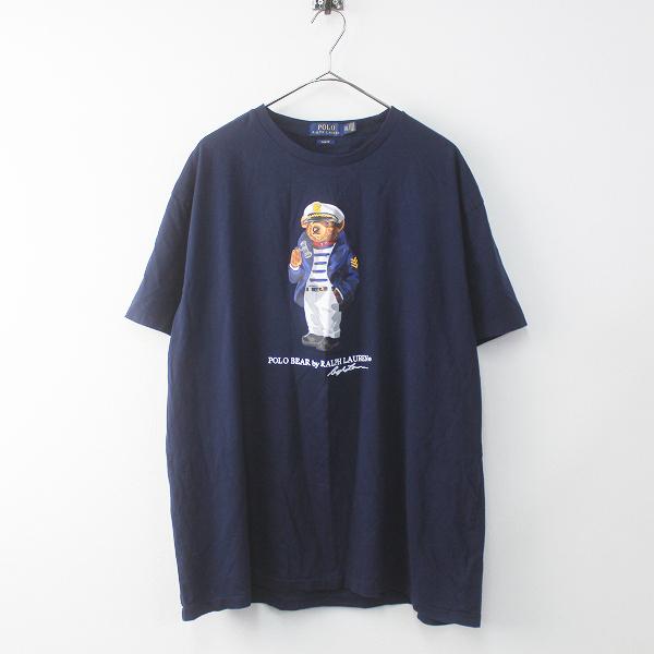 POLO RALPH LAUREN ポロ ラルフローレン ポロベア キャプテンベア プリント Tシャツ SLIM FIT XXL///メンズ トップス【2400011482204】