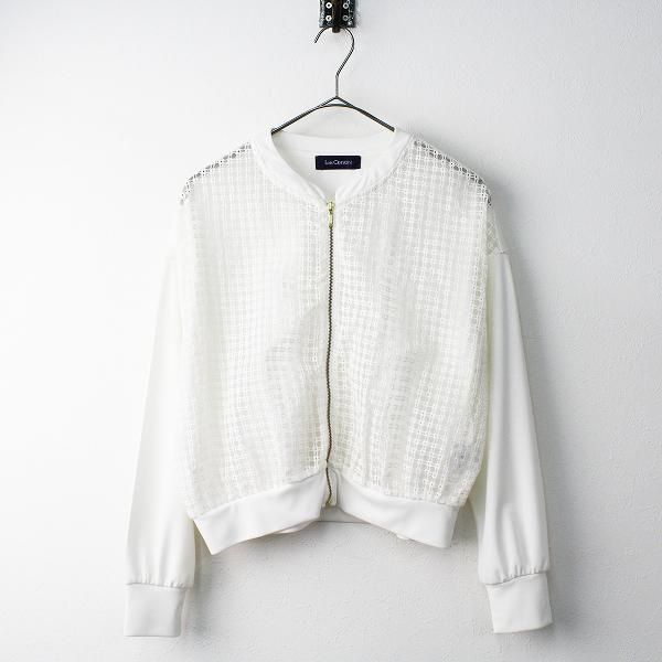 2018SS Lois CRAYON ロイスクレヨン オーガンジー 刺繍 薄手 ジップ ブルゾン M/ホワイト トップス 羽織り【2400011482884】