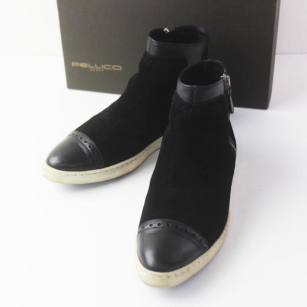 PELLICO SUNNY ペリーコサニー サイドジップ スエード ハイカット スニーカー 36/ブラック シューズ 靴【2400011483393】