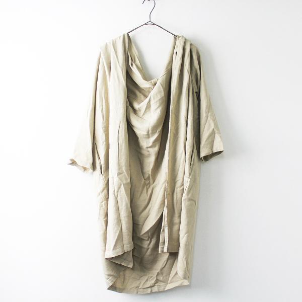 studio CLIP スタジオクリップ レーヨン リネン ハオリ コート F/ベージュ アウター 上着 羽織り ロングカーディガン【2400011483782】