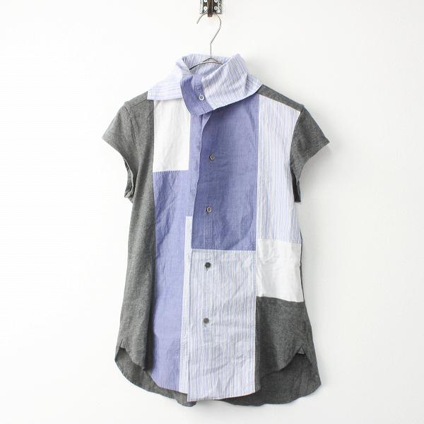 Y's Yohji Yamamoto ワイズ ヨウジヤマモト シャツ パッチワーク フレンチスリーブ カットソー 1/グレー×ブルー系【2400011484055】