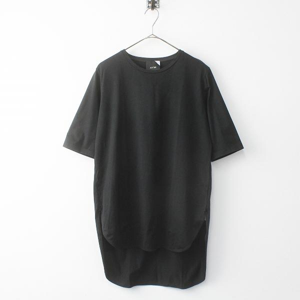 美品 ATON エイトン 2018SS スピン ラウンドヘム Tシャツ 02/ブラック 黒 無地 トップス【2400011484673】