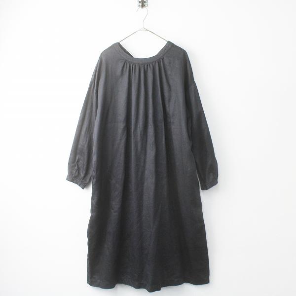 2017AW 秋冬 nest Robe ネストローブ ラミー 2way ドレス/ブラック ワンピース 【2400011484833】