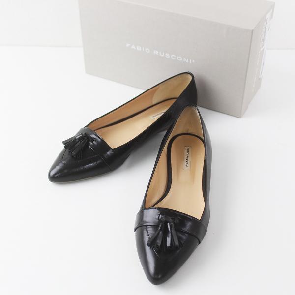 FABIO RUSCONI ファビオルスコーニ ポインテッドトゥ タッセル パンプス 39.5/黒 クロ 靴 シューズ【2400011485199】