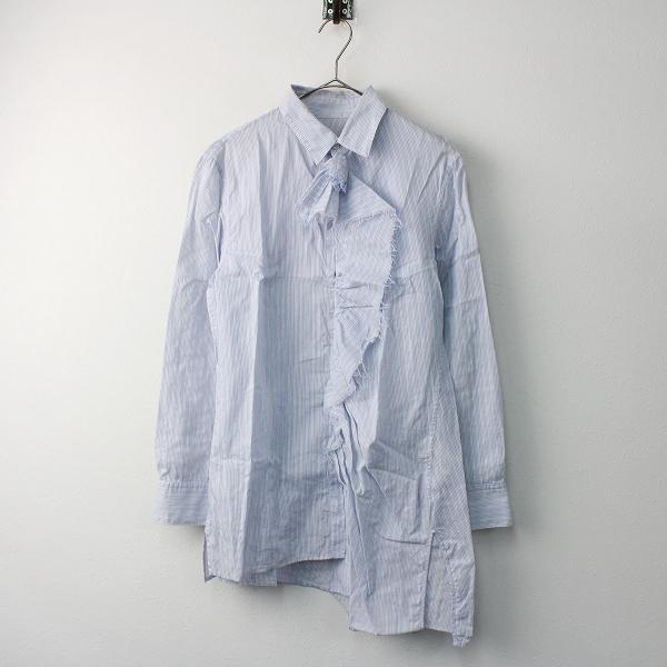 Y's Yohji Yamamoto ワイズ ヨウジヤマモト ストライプ フリル付き 長袖シャツ ロング丈/ブルー系 トップス【2400011487117】